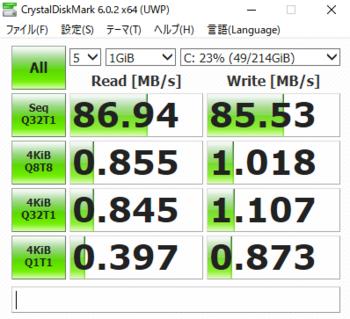 HDDの時crystaldiskmark.PNG