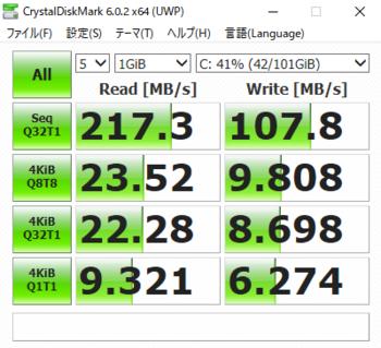 SSDの時crystaldiskmark.PNG