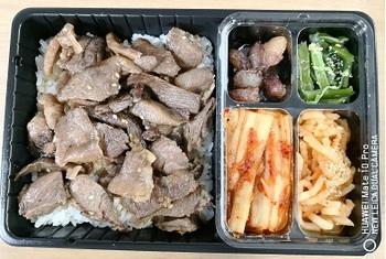 bento_foodmode.jpg