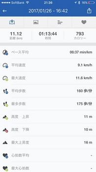 jogging170126.jpg