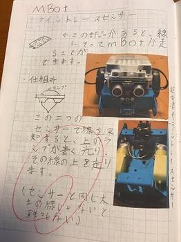 mBot_study2.jpg