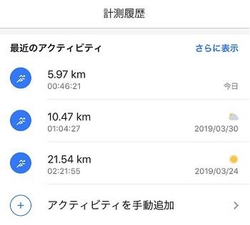 run9.jpg